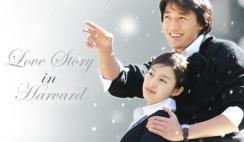 Sumber : www.dramafever.com